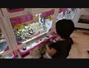 【ゲームセンター】チョコレートのミニクレーンゲームに挑戦するあい❤10個GETしましたwww