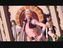 【Fate/MMD]】妄想疾患■ガール【キャスギル・キングゥ・イシュタル】