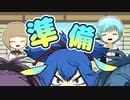 【刀剣ピカブ】続・ゆきとさだのピーカーブー!【準備回】