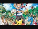 【サトシ 松本梨香】 アニメ ポケットモンスター サン& ムーン OP アローラ  ピアノ で 弾いてみた Anime Pokemon Alola! piano ver
