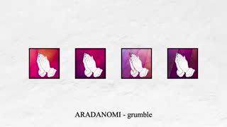 『ARADANOMI』/ てとら×Noz. feat.flower