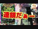 【 デュエルマスターズ 】キリフダッシュ VS バズレンダ【 Vtuber / 星野ロミ 】