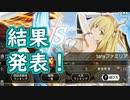 【ダンメモ#60】派閥戦争遊戯/familia war game<6-最終戦>