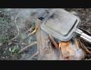 ココキャン 第49話『bushcraft入門!焚火台を自作しよう!』