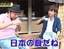 嵐・梅屋のスロッターズ☆ジャーニー #532