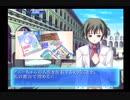 ARIA The ORIGINATION 〜蒼い惑星のエルシエロ〜 #11