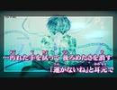 【ニコカラ】テトラ / n.k { on vocal }