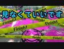 【実況プレイ】今までで一番テキトウな動画【Splatoon2】