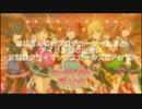 【にじさんじ切り抜き】シャニマスアイドルとの初対面【放課後クライマックスガールズ編Part2】