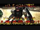 【バトオペ2ゆっくり実況】ジム・ナイトシーカー(V)三種の格闘に強よろけが弱いはずない(願望)【機動戦士ガンダム バトルオペレーション2】