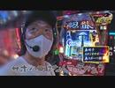 しんのすけの俺が真打 第297話(2/2)