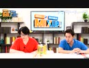 市川太一・鈴木崚汰 MIX UP!! 第4回アフタートーク
