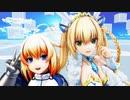 【アイドル部】牛巻りこと金剛いろはでルマ Fateコス【MMD】