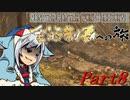 【ゆっくりMHW】MHWアイスボーン金冠制覇への旅_part8