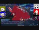 【ゆっくりTRPG】 ジャンヌオルタの未来侵略 Part3 【CFSC】