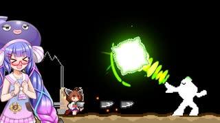 ウナきり VS ずんだマン【ボイロアクションゲーム:きりたんアイランドおかわり】