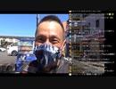 【2020-09-11 17:00プレミア公開】バイクさんち 人生初のハスクバーナでツーリングにGO!! チャットコメントあり【ウッチャオ関連コメントは徹底的にスルー】
