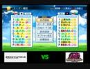 【PCFシーズン6リーグ戦】カゲロウプロジェクトvsプリティーリズムPart1