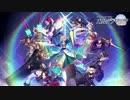 【動画付】Fate/Grand Order カルデア・ラジオ局 Plus2020年9月11日#076ゲスト田中理恵