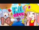 【SMM2】ゲームに学ぶコース作り講座 #14【Fall Guys】