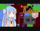 葵ちゃんとファミコン #25「バギー・ポッパー」【VOICEROID実況】