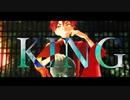 【MMD刀剣乱舞】愛染くんに軽装着せました!「KING」【愛染国俊】