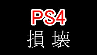 ASSASSIN'S CREED ROGUE 字幕プレイ Part5