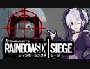 クソエイムでもめげずに戦い続ける花ちゃん【Rainbow Six Siege】