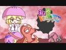 【ポケモン剣盾】私色シングル!9色目【赤統一】