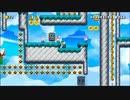 マリオメーカー2:ギミック豊富でムズいコースをプレイ!