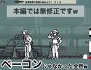 金田一、名探偵コナンを超える名探偵が登場!?【和階堂真の事件簿-処刑人の楔 推理アドベンチャー】その1