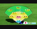 デレマスプロ野球 特別編 INBC 3戦目ドミニカ共和国戦 後半