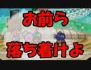 【酸性】オリガミキングの原点!伝説の神ゲーで紙ゲー!【マリオストーリー Part31】