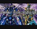 【城プロ:RE】武神降臨! 伊達政宗&片倉小十郎(二回目)【耳コピ】