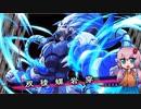 【白き鋼鉄のX】白き戦士の戦い-7-【ボイロ+ささら実況】
