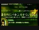 【艦これ】叢雲の決断 侵攻阻止!島嶼防衛強化作戦その4(甲E-7前半)