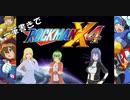 【ゆっくり実況】ぽんこつ姉妹が行く!一筆書きでロックマンX4 第1話【オリキャラ】