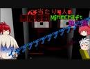 【ゆっくり実況】バチ当たり4人の悪魔悪戯Minecraft【第二夜】