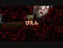 【PIEN】ぴえん超えてぱおん超えてうぴぃ【part2】