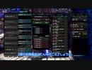 【MHWI】【PC】ムフェト200体討伐者のムフェト周回用ライトボウガン装備