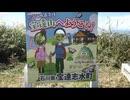 (地蔵登山アタック) 宝達山(石川県)