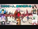 【ゆっくり実況】Project Winterを知り合いのVキャスターと遊んでみた件 #1