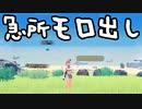 【クラフトピア】ありきたりな理想郷創造#03【ゆっくり実況】