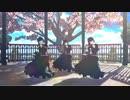 【MMDオリキャラ】カトラリー【錆宮三姉妹】