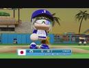 デレマスプロ野球 特別編 INBC 4試合目オランダ戦 前半