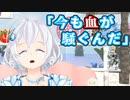 電脳少女シロ†黒歴史エピソード†まとめ