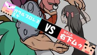 【ポケモン剣盾】対戦ゆっくり実況047 大会生活2日目 vsミケ