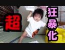 赤ちゃんだってストレスがたまるんです