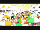 【UTAUカバー】新宿シック【ティガ音(七唄ティガ×唱謎音子)】