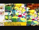 【ゆっくり実況】マイペースdeボンバーPart7【スターA】